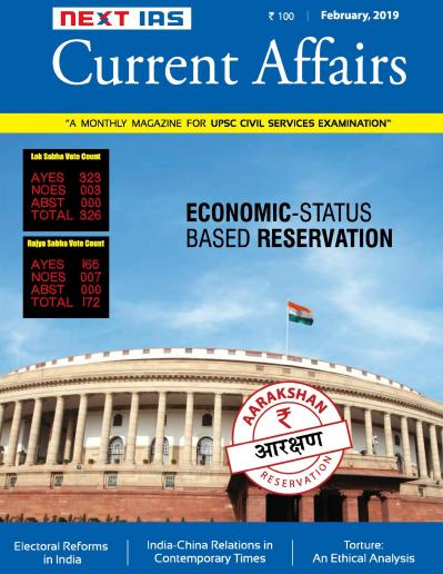 Current Affairs Made Easy - February (2019)