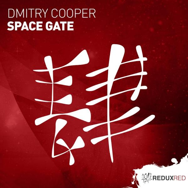 Dmitry Cooper Space Gate Rdxred135  (2019) Entangle