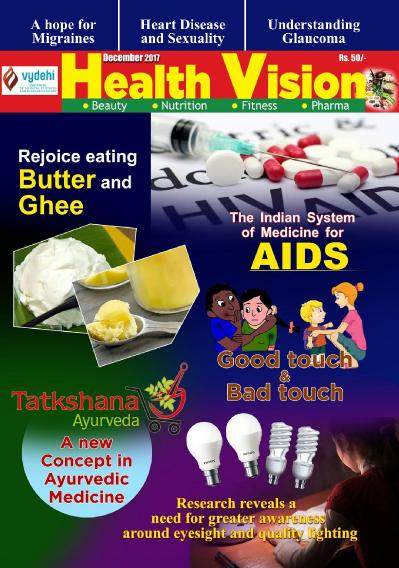 Health Vision  December (2017)