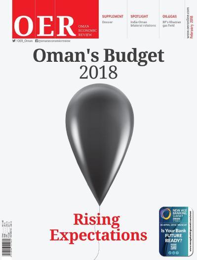 Oman Economic Review  February (2018)