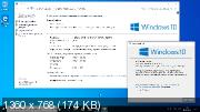 Windows 10 x64 Business Editions ver.1903 Updated June 2019 - Оригинальный образ (RUS)
