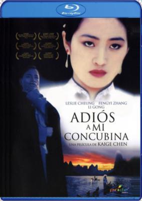 Прощай, моя наложница / Farewell My Concubine / Ba wang bie ji (1993) BDRemux 1080p