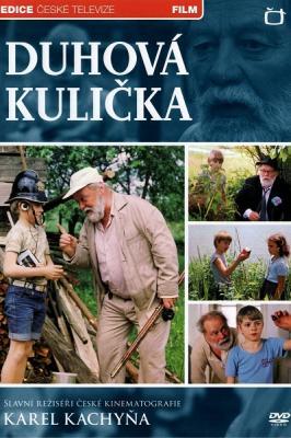 Радужный шарик / Duhová kulicka (1985) HDTVRip 1080p