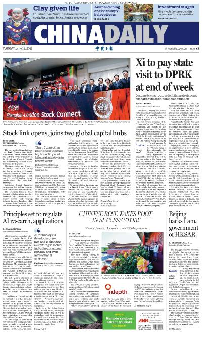 China Daily   18 06 (2019)
