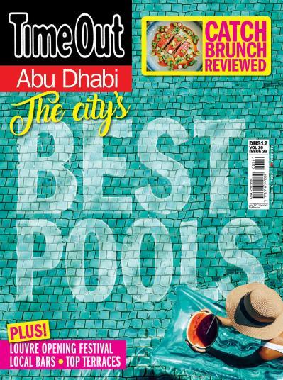 TimeOut Abu Dhabi  November 01 (2017)