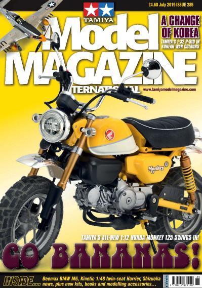 Tamiya Model Magazine July (2019)