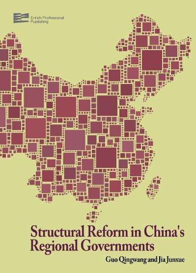 Structural Reform in China's Regional Governments (2 Volume Set)