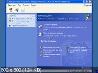 Acronis 2k10 UltraPack 7.22.2