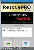 LC Technology RescuePRO Deluxe 6.0.3.0