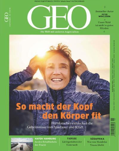 Geo Germany   05 (2019)
