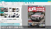 Readiris Corporate 17.2 Build 9 RePack & Portable by TryRooM