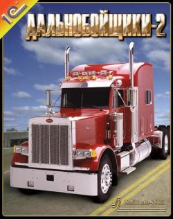 Hard Truck 2: King of the Road / Дальнобойщики 2 (2000-2019, PC)