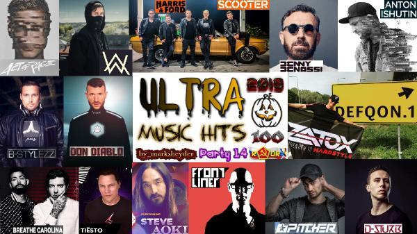 Сборник клипов - Ultra Music Hits. Часть 14. [100 шт.] (2019) WEBRip 720p, 1080p скачать торрентом