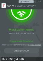 Avira Phantom VPN Pro 2.26.1.17464 RePack by KpoJIuK