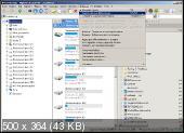 XYplorer 20.20.0100 (Academic) Portable (PortableAppZ)