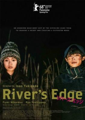 На берегу реки / River's Edge / Ribazu ejji (2018) HDRip 1080p | Bonsai Studio