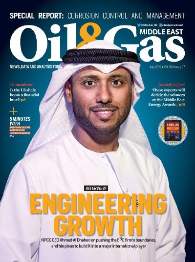 Oil & Gas Middle East  July (2019)