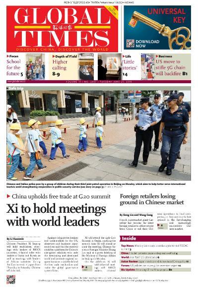 Global Times   25 06 (2019)