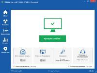 Zemana AntiMalware Premium 3.1.375