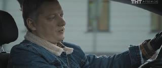 Бихэппи [01-08 из 08] (2019) WEBRip от Generalfilm | 4.35 GB