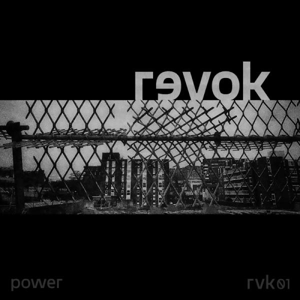 Va Power   The New Wave Of Industrial Techno Vol1 Rvk001  (2019) Entangle